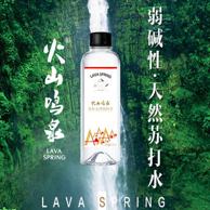 國家田徑隊官方用水:火山鳴泉 天然蘇打水470ml*15瓶