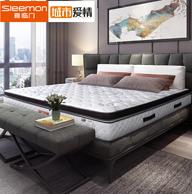 Sleemon 喜临门 国王 双层独立袋装弹簧床垫1.5*2m