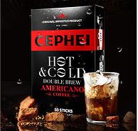 马来西亚进口  奢斐 美式无糖 黑咖啡粉 50条 冷热双泡