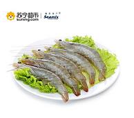 禧美 厄瓜多尔白虾 1.8kg 50-60/kg