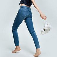 网易严选 女士天丝棉弹性小脚牛仔裤