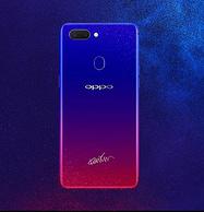0点: OPPO 欧珀 R15 智能手机 4GB+128GB 星空紫
