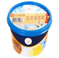 儿时的回忆!Guang Ming Pai 光明牌 冰淇淋 香草口味 275g/杯 *25件