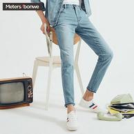 Meters Bonwe 美特斯邦威 男士 牛仔裤