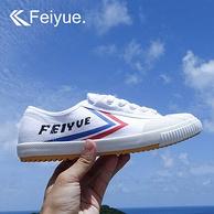 feiyue 飞跃 少林魂 情侣款帆布鞋