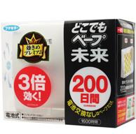 母婴可用 日本 VAPE 未来 驱蚊器200晚*3件
