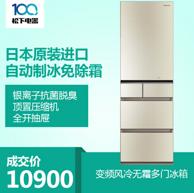 15日0点:Panasonic 松下 405升 变频 多门冰箱 NR-EC43VG-N5