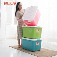 Citylong 禧天龙 60L 塑料收纳箱