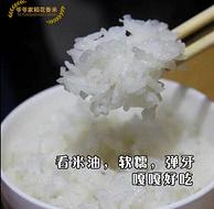 爷爷的稻花香米店 优质五常稻花香大米 10斤装