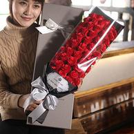 I'M HUA HUA51朵红色玫瑰花香皂花 礼盒装