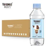 無糖無汽 悅動力 十二星座瓶 蘇打水 350ml*15瓶
