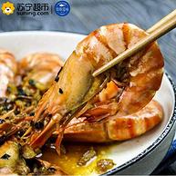 简单滋味 越南黑虎虾 16-20只 400g *4件 +凑单品