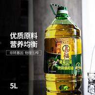 商超同款 真福 橄榄山茶 调和食用油5L