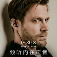 SENNHEISER 森海塞尔 IE80S 入耳式HiFi耳机