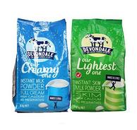 澳洲进口!德运全脂成人牛奶粉+脱脂牛奶粉1kg*2