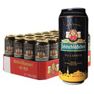 feldschlößchen 费尔德堡 窖藏啤酒 500ml*24听 *2件