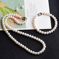 QianXing 千星珠宝 淡水珍珠三件套 馒头珠 8-9mm