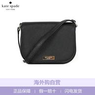 Kate Spade 凯特丝蓓 女士斜挎包WKRU4091 3817