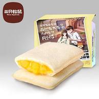 680g*2件 三只松鼠 新品 菠蘿 小口袋面包