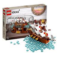 LEGO乐高 Ideas 创意系列 21313 瓶中船