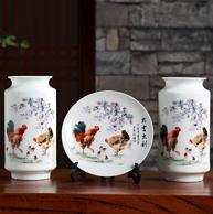 景德镇手工制瓷 迪西家居 大吉大利 中式花瓶三件套