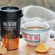 香港老牌 兰芳园 港式 丝袜奶茶280ml*6杯