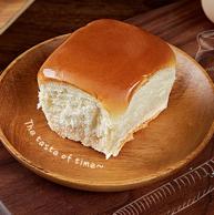 盼盼 奶香味 法式老面包  310g*3件