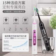 液晶屏+觸控!力博得 智能聲波V2電動牙刷
