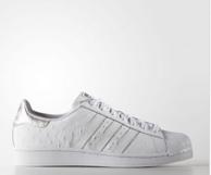 adidas 阿迪達斯 Originals Superstar 男休閑鞋