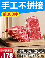 原切、餐厅同款! 130gx10片 小牛凯西 澳洲进口原切牛排套餐