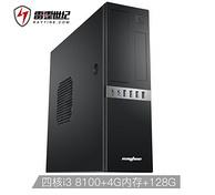 雷霆世纪 飓风K302 台式电脑主机(i3 8100/H310/DDR4 4G内存/128G SSD)