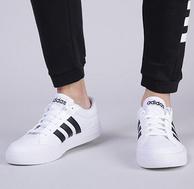 好價僅限今天!adidas 阿迪達斯 VS SET 男子低幫休閑鞋板鞋小白鞋 AW3889