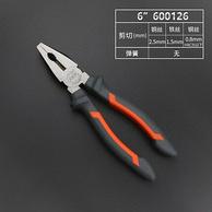 白菜价:工具专家手兵器 6寸 老虎钳