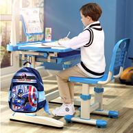 角度调节+升降+阅读架+稳固!童博士 儿童升降书桌+升降椅