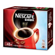2件 Nestle 雀巢 醇品 速溶咖啡1.8g*48包