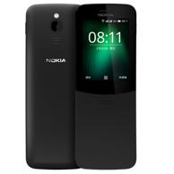 Nokia 诺基亚 8110 移动联通4G手机 黑色