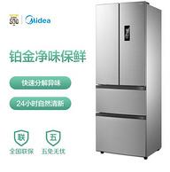 61预告:Midea 美的 BCD-318WTPZM(E) 多门冰箱 318升