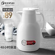 保温24小时!E·dish 壹滴水 1.5L 热水瓶