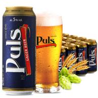 德国原装 Puls 宝乐氏 拉格原麦啤酒500ml*24听*2件