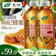 中粮出品 悦活 宁夏 枸杞蜂蜜454g*2瓶