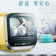 1/8手洗水量, 烘干消毒免安装:九阳  X7洗碗机