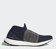 adidas 阿迪達斯 Ultraboost Laceless 男士運動鞋 灰色 BB6141