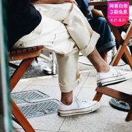 Converse 匡威 All Star 70S 中性款帆布鞋