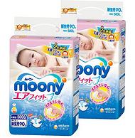NB90片*2 *2件,moony 尤妮佳 婴儿纸尿裤