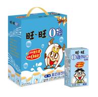 旺旺 O泡果奶味饮料125ml*20包