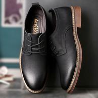 路易克思 男士 二层牛皮 休闲皮鞋