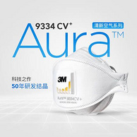 3M 防雾霾 PM2.5口罩3只装