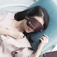 日本按摩抱枕第一品牌!Atex 玻尿酸温热 猫咪眼罩 KX517