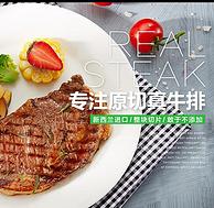 新西蘭進口 豪鮮惠 菲力/上腦原切牛排套餐 130g*10片