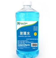白菜价!富纳新材 玻璃水 2L(-2度)